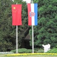 zastave kina hrvatska